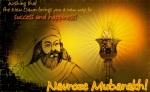 1745-navroze-mubarakh