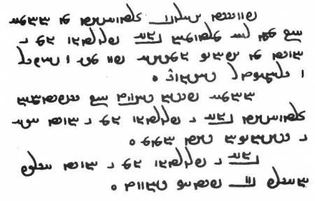 khat19-pahlavi-9212